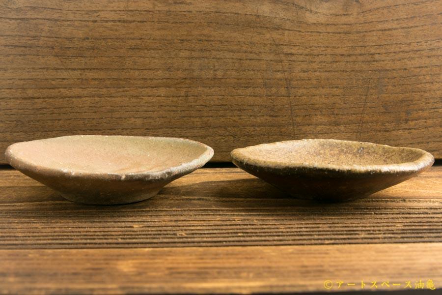 画像3: 細川敬弘 「備前 豆皿 」