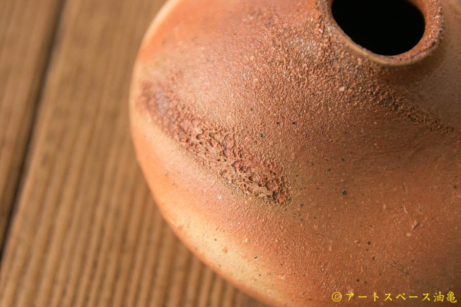 画像3: 細川敬弘 備前 ちび花器