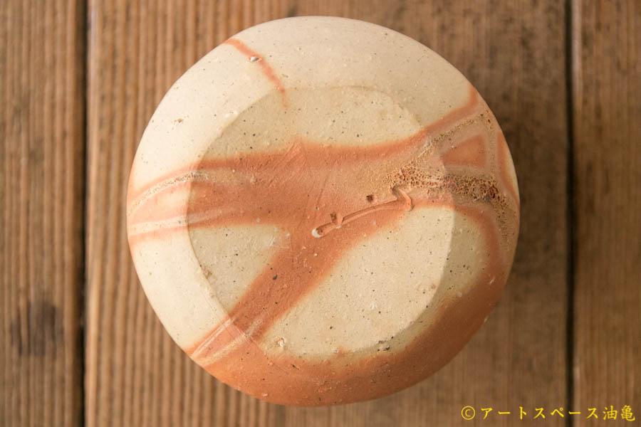 画像5: 細川敬弘 備前 ちび花器
