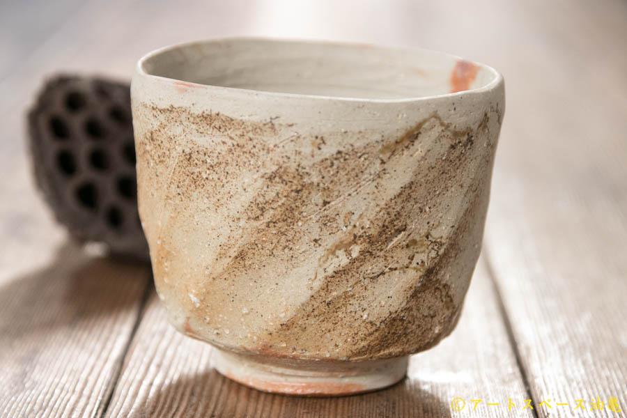 画像2: 細川敬弘 備前 焼酎杯