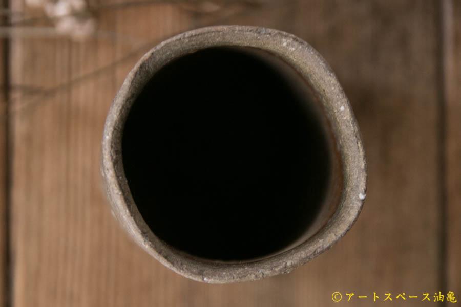 画像3: 細川敬弘 備前 筒湯呑