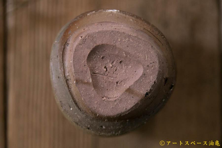 画像4: 細川敬弘 備前 筒湯呑