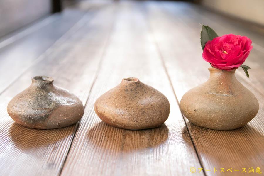 画像1: 細川敬弘 備前 ちび花器
