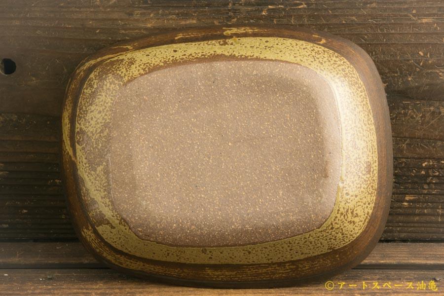 画像4: 井上尚之「スリップウェア角鉢」