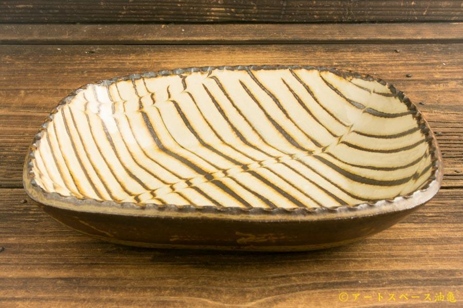 画像2: 井上尚之「スリップウェア角鉢」