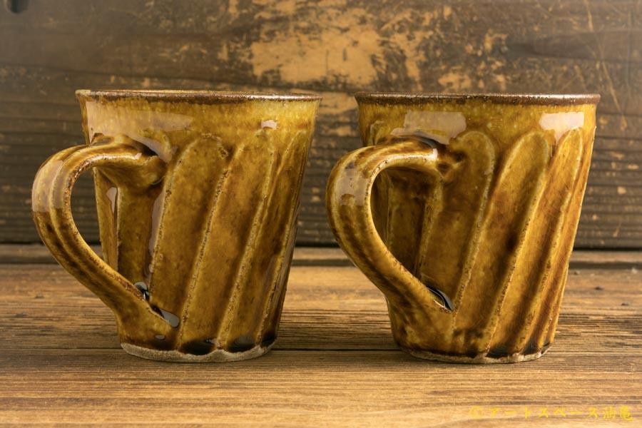 画像2: 井上尚之「マグカップ」