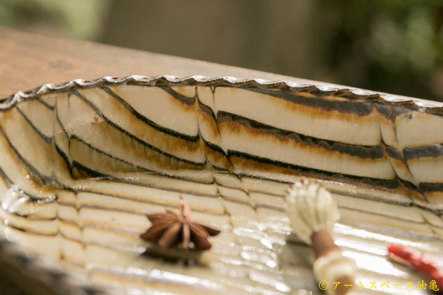 画像3: 井上尚之 スリップ楕円鉢(大)