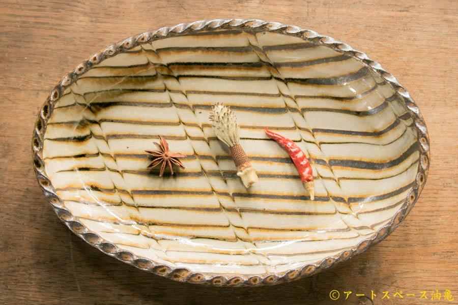画像1: 井上尚之 スリップ楕円鉢(大)