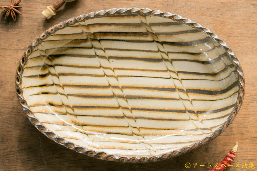 画像4: 井上尚之 スリップ楕円鉢(大)