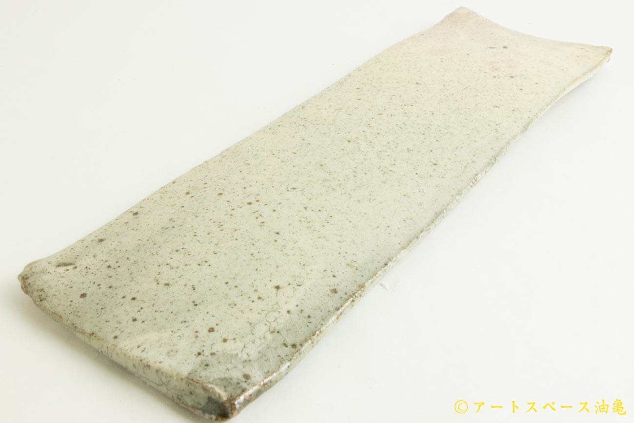 画像1: 加地学「白化粧 灰釉 銅釉  板皿」