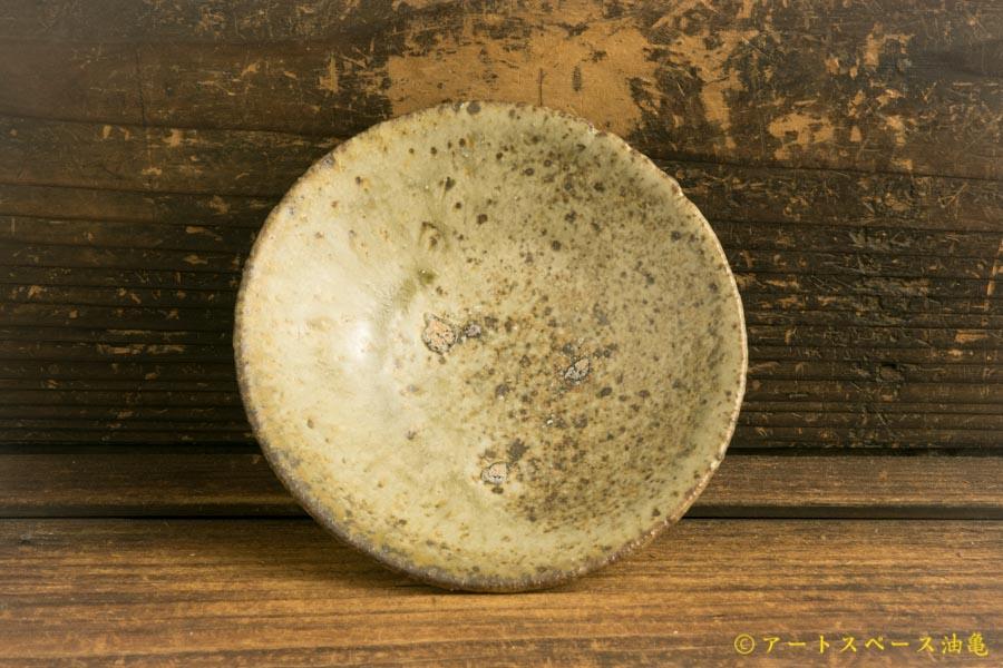 画像2: 加地学「化粧灰釉 平鉢」