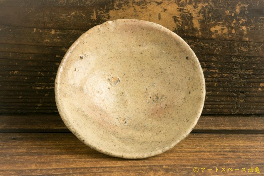 画像4: 加地学「化粧透明釉 碗」