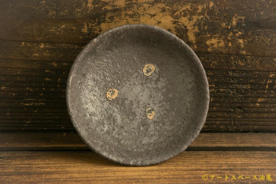 画像2: 加地学「黒化粧 4寸皿」