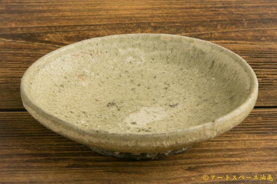 画像1: 加地学「化粧灰釉 4.5寸皿」