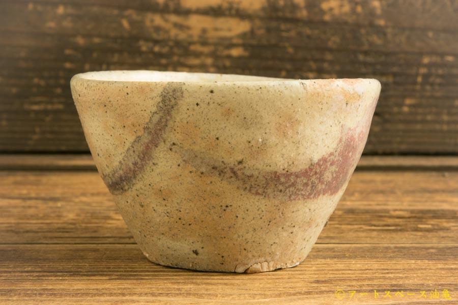 画像1: 加地学「白化粧銅釉 小鉢」