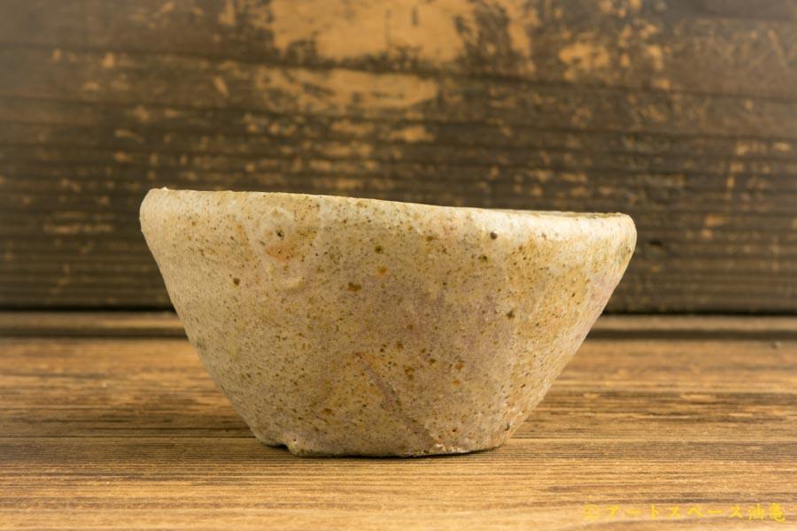 画像2: 加地学「白化粧銅釉 小鉢」