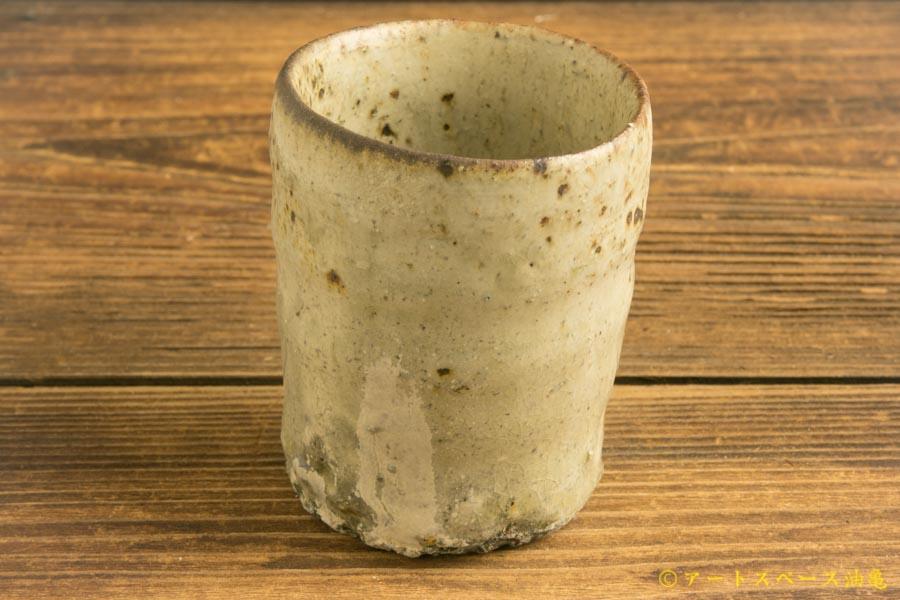 画像3: 加地学「化粧灰釉 湯呑」