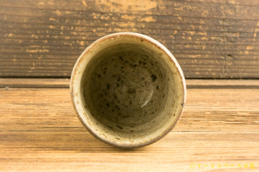 画像4: 加地学「化粧灰釉 湯呑」