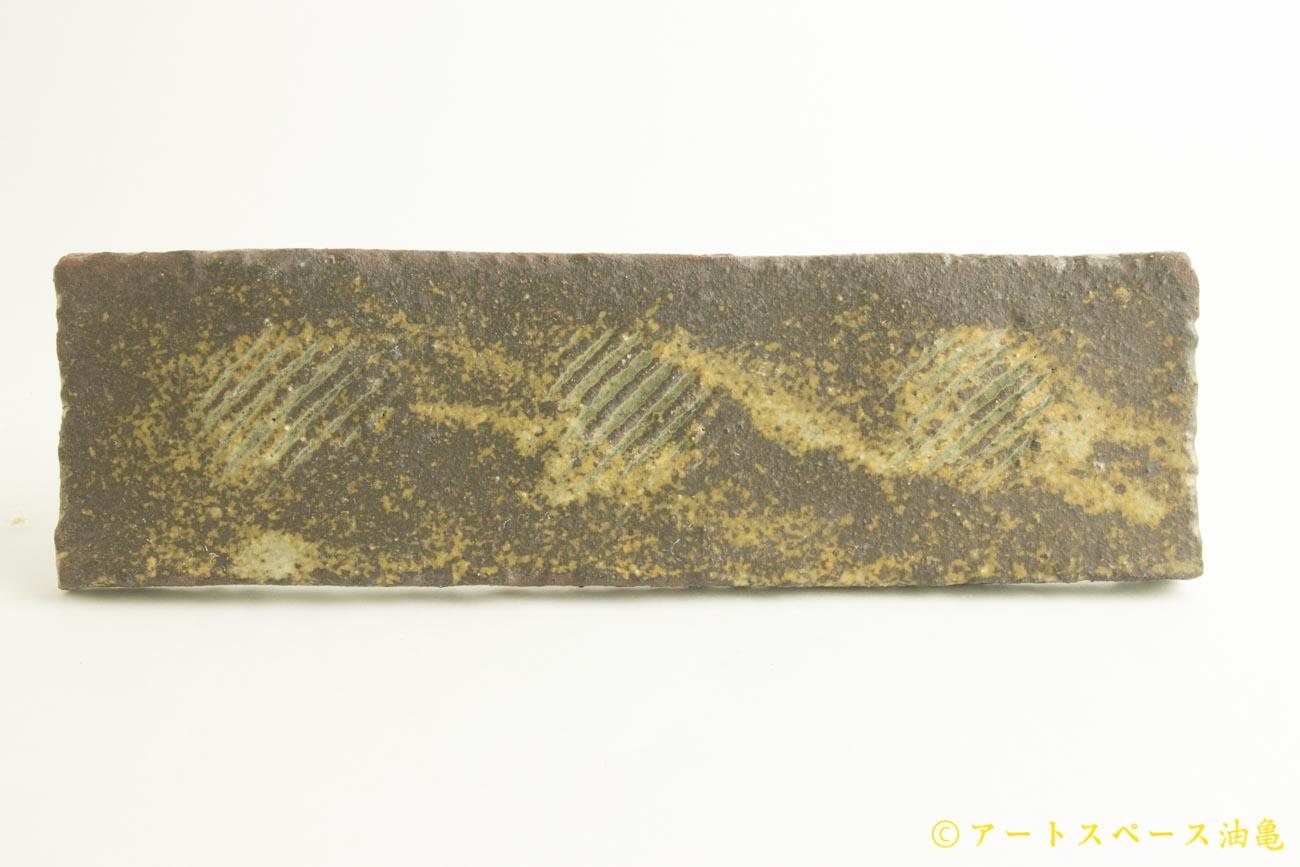 画像1: 加地学「白化粧 灰釉  板皿」