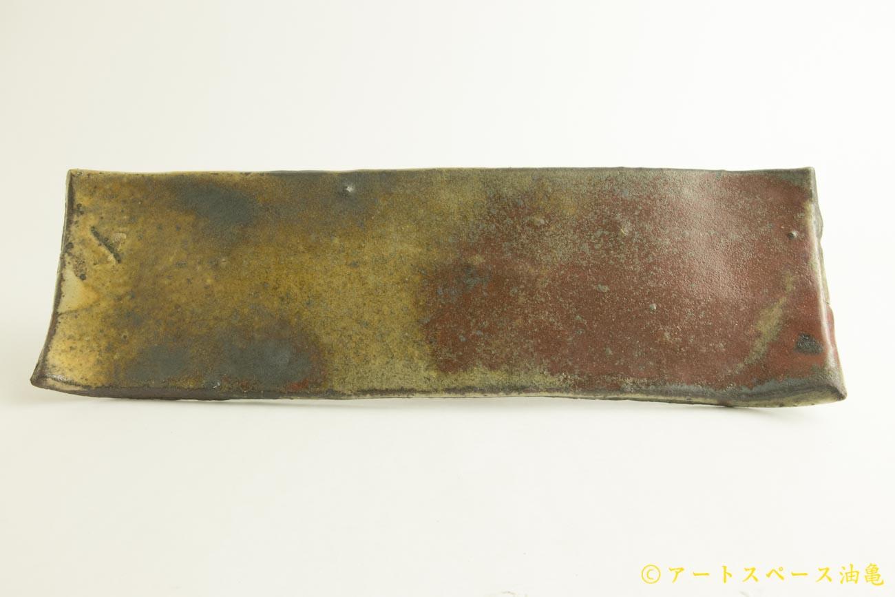 画像1: 加地学「白化粧 透明釉 銅釉  角皿」