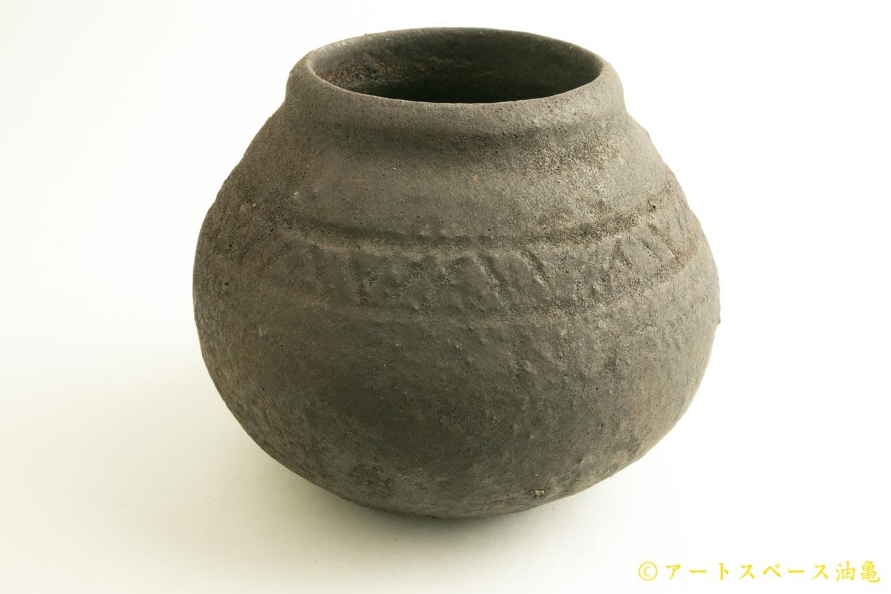 画像1: 加地学「黒化粧 灰釉  つぼ」