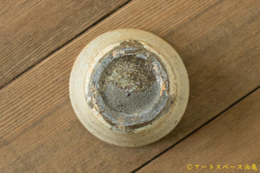 画像5: 加地学 白化粧 灰釉 猪口