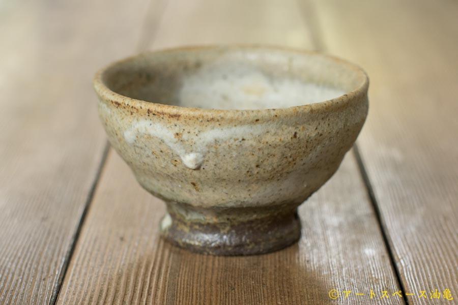 画像1: 加地学 白化粧 灰釉 小鉢