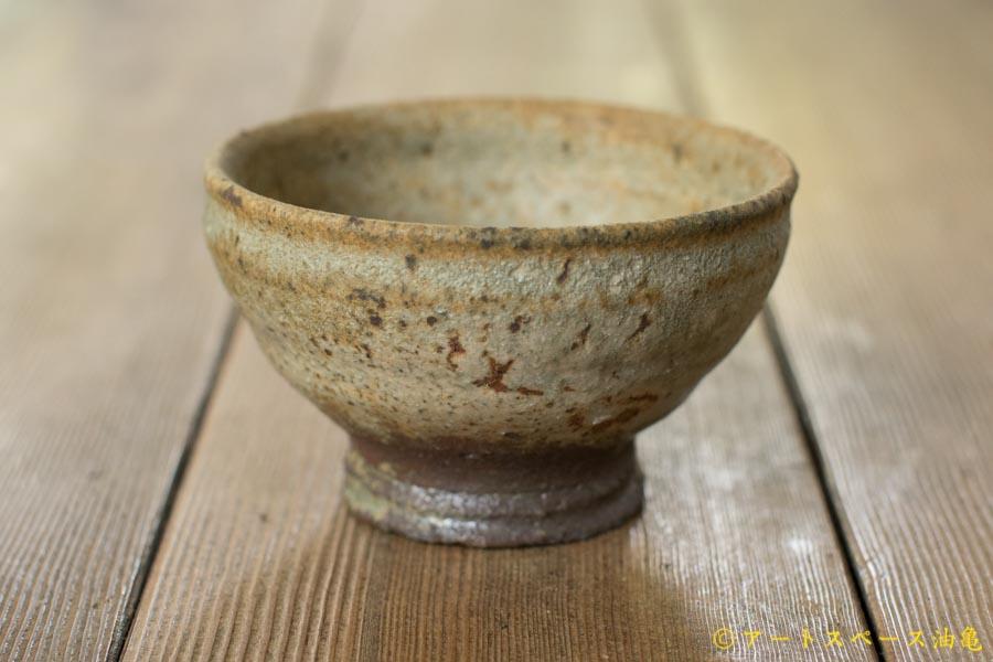 画像2: 加地学 白化粧 灰釉 小鉢