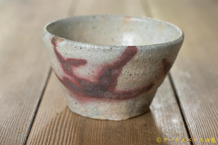 画像1: 加地学 白化粧 銅釉 小鉢