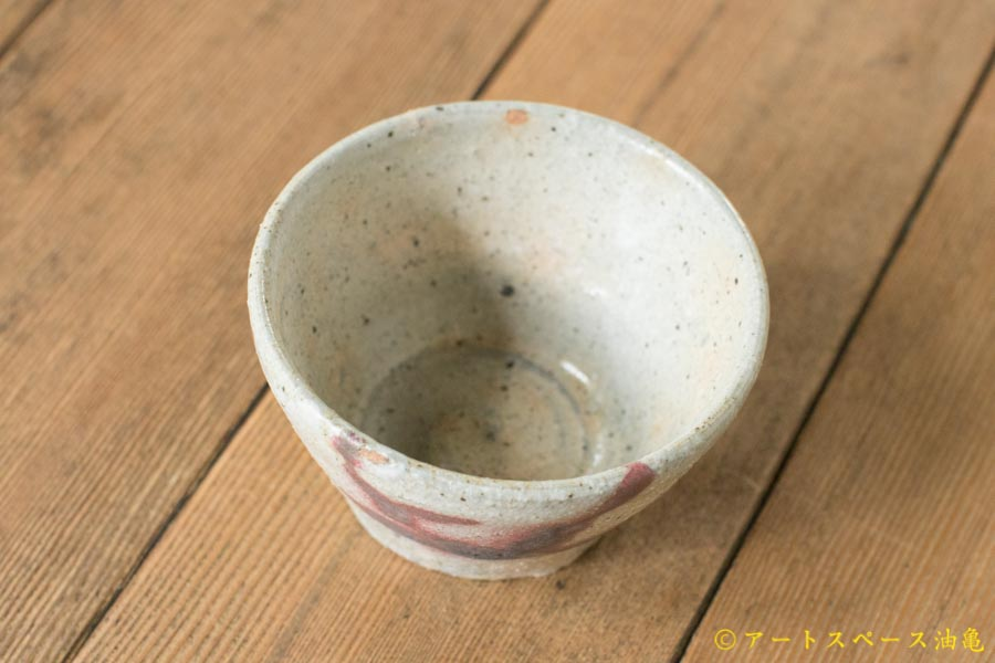 画像3: 加地学 白化粧 銅釉 小鉢