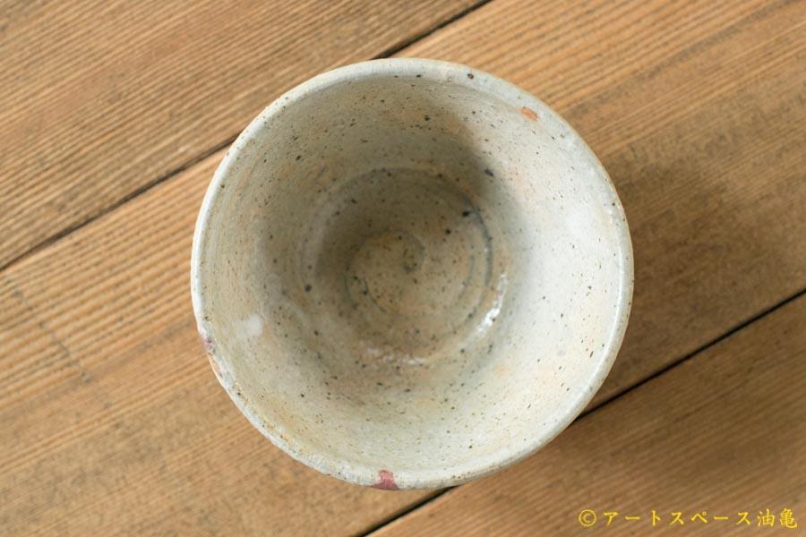 画像4: 加地学 白化粧 銅釉 小鉢