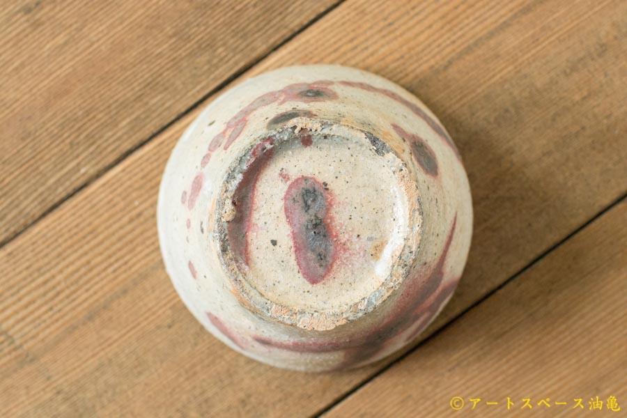 画像5: 加地学 白化粧 銅釉 小鉢