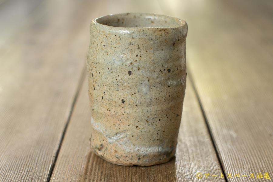 画像2: 加地学 白化粧 銅釉 湯呑