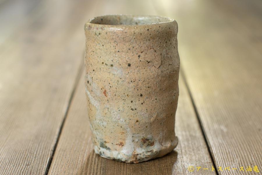 画像1: 加地学 白化粧 銅釉 湯呑