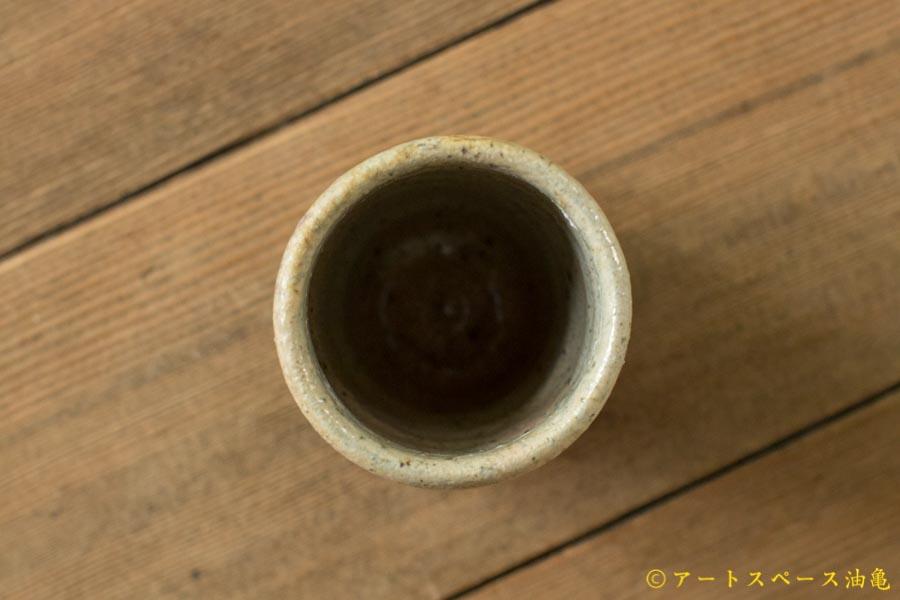 画像4: 加地学 白化粧 銅釉 湯呑