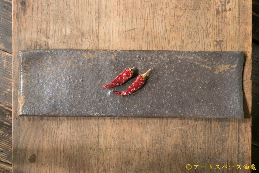 画像3: 加地学 黒化粧 板皿