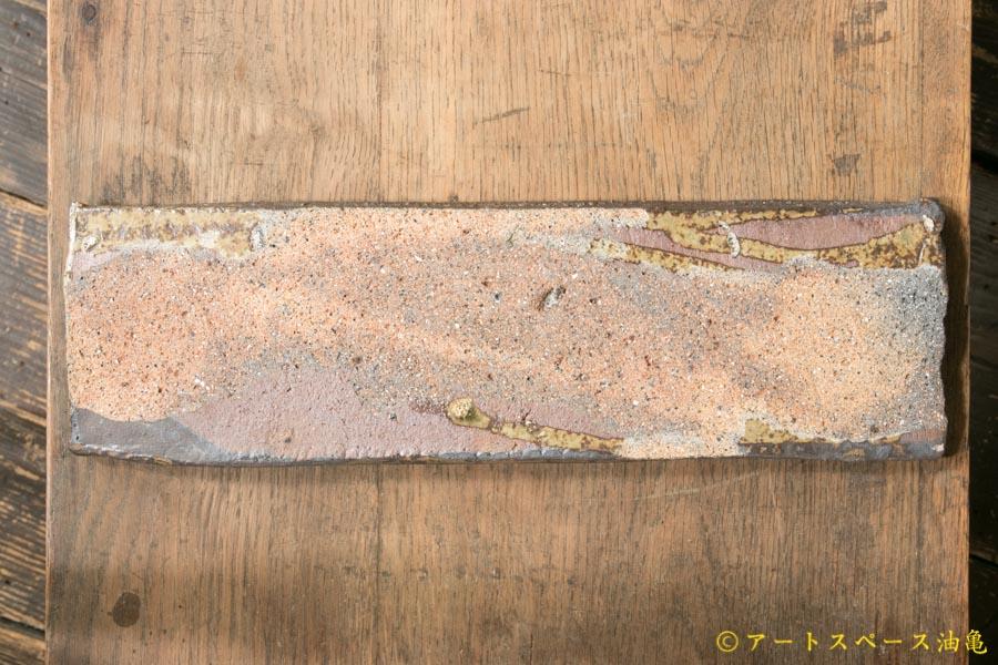 画像4: 加地学 黒化粧 板皿