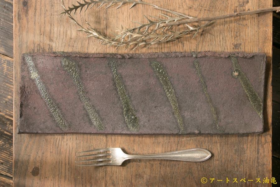 画像3: 加地学 黒化粧 灰釉 掛け流し 板皿