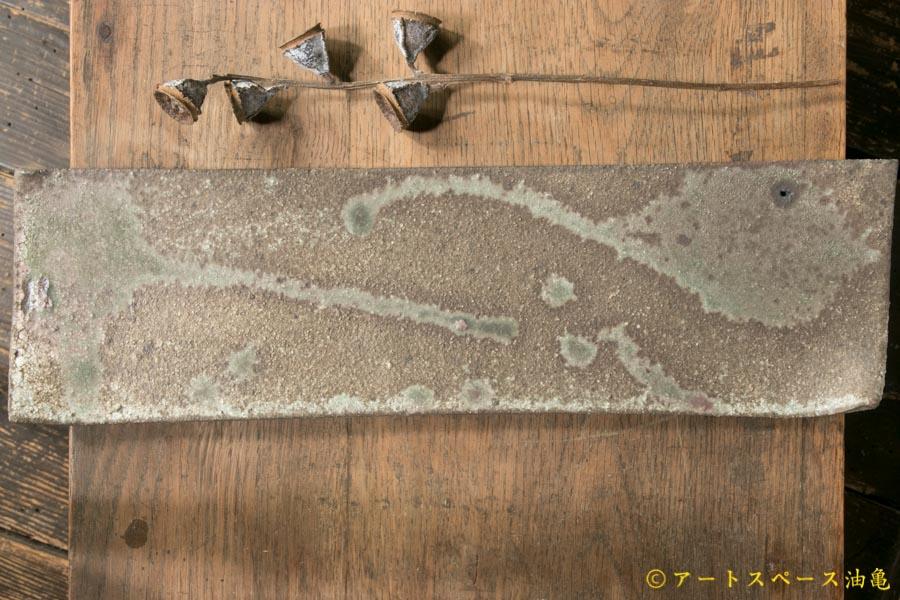 画像3: 加地学 白化粧 灰釉 掛け流し 板皿