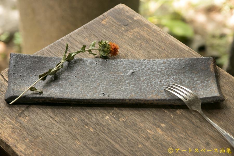 画像1: 加地学 黒化粧 板皿
