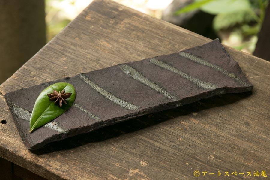 画像1: 加地学 黒化粧 灰釉 掛け流し 板皿
