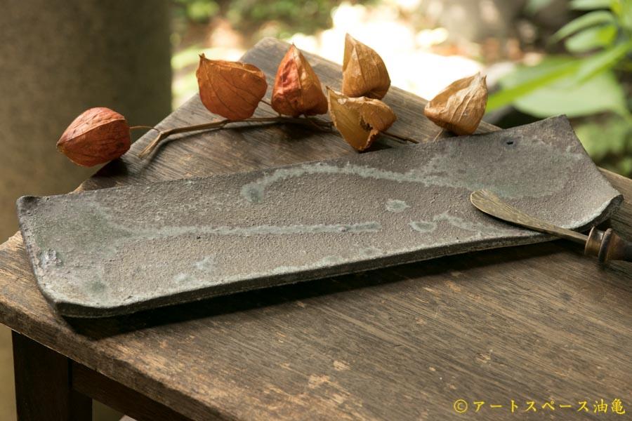 画像1: 加地学 白化粧 灰釉 掛け流し 板皿