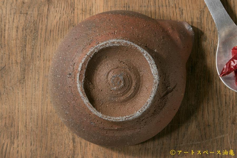 画像4: 加地学 南蛮 片口