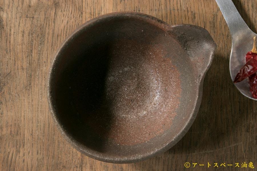 画像3: 加地学 南蛮 片口