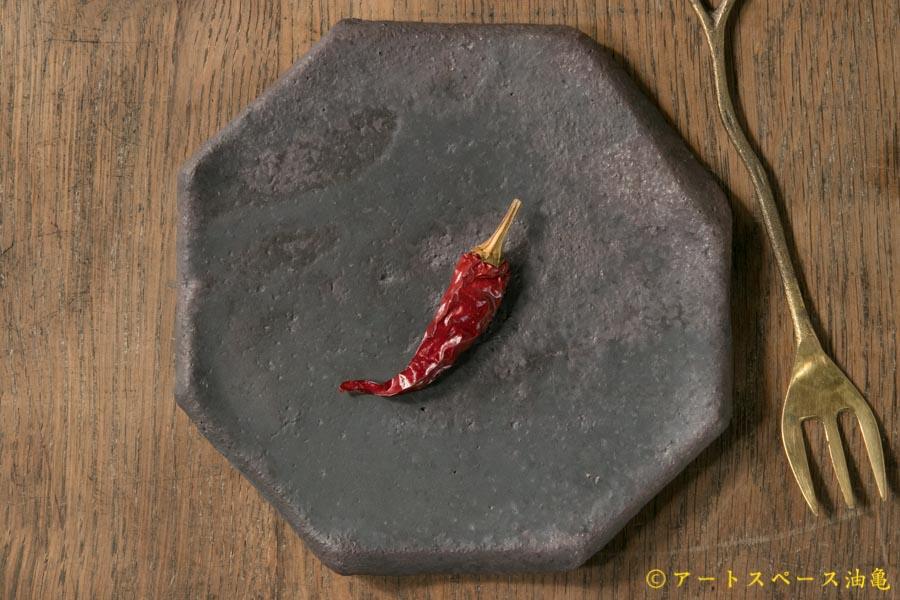 画像3: 加地学 黒化粧 八角皿