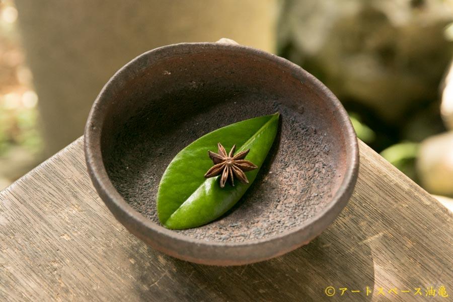 画像1: 加地学 南蛮 平鉢