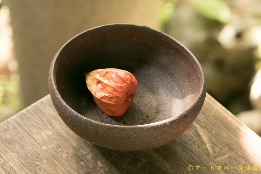 画像1: 加地学 南蛮 鉢