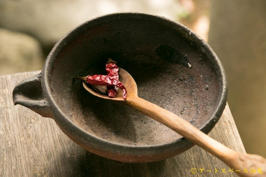 画像1: 加地学 南蛮 片口