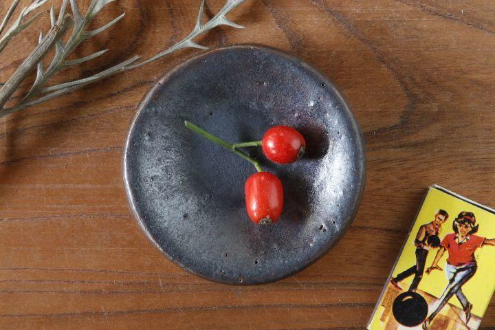 画像1: 加地学「鉄釉 鉢」