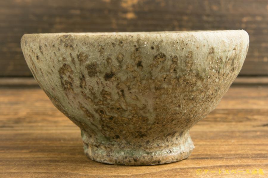 画像1: 加地学「灰釉 銅釉 碗」